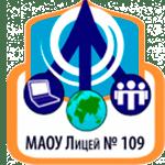 МАОУ Лицей 109, учитель 1 «Е» класса